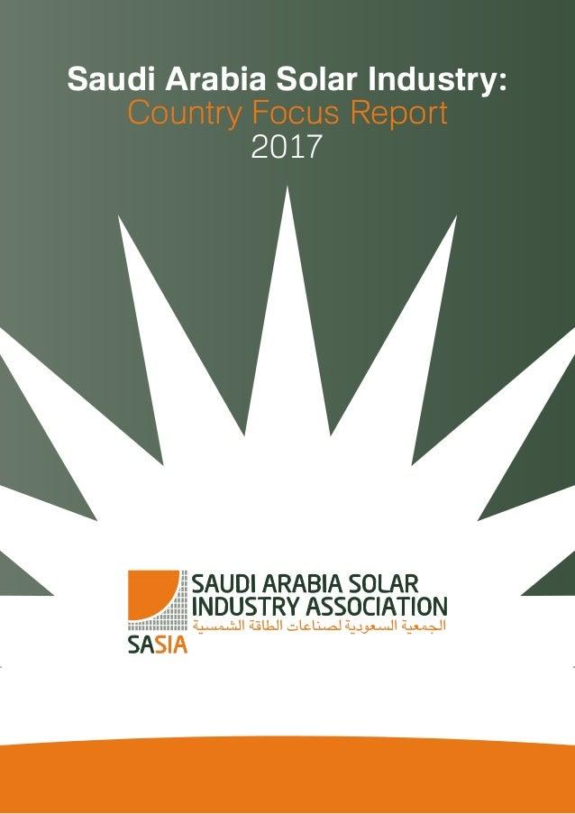 Saudi Arabia Solar Industry: Country Focus Report 2017
