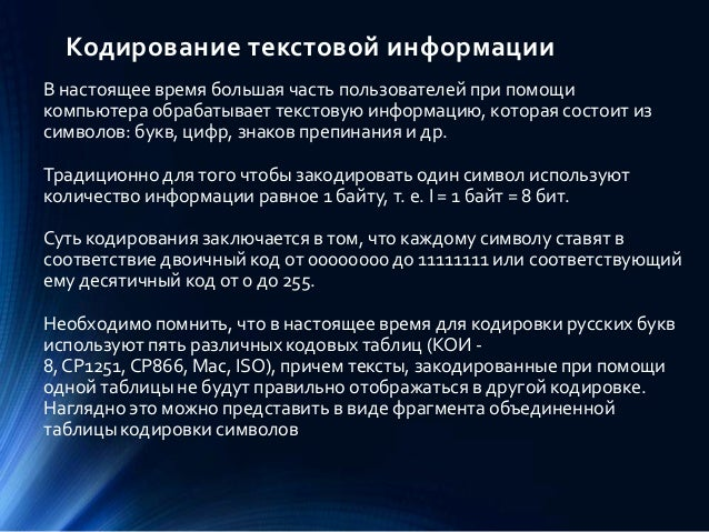Егоров александр программист 1с настройка apache для web-сервера 1с