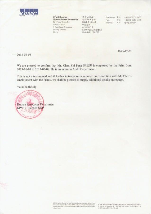 kpmg internship certificate