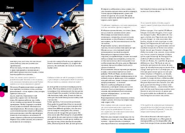 """Interview Magazine """"Bright"""" Slide 2"""