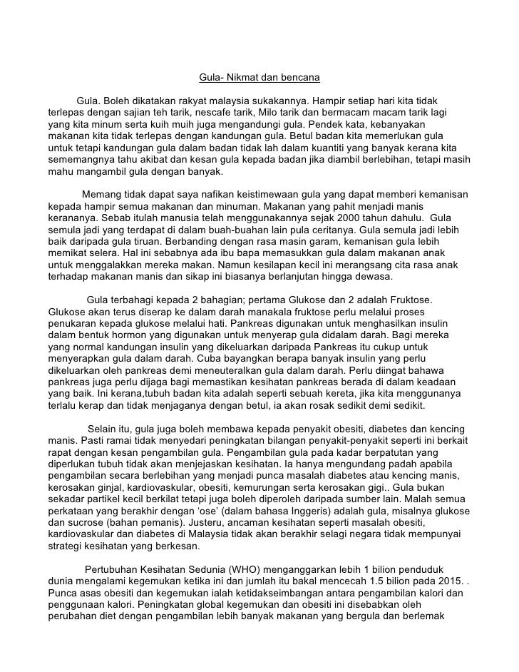 All about me sample essay contoh
