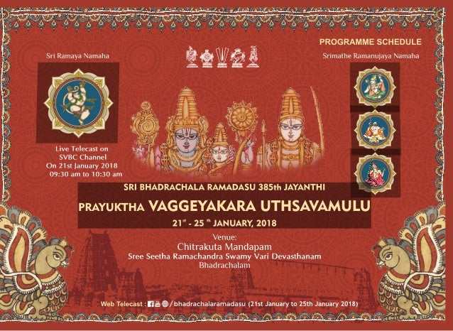385th Bhadrachala Ramadasu Jayanthi Uthsavam Programme Schedule English - 21st - 25th Jan 2017
