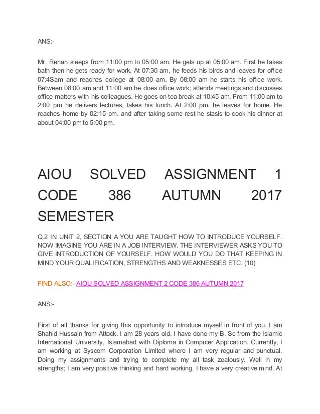aiou solved assignment
