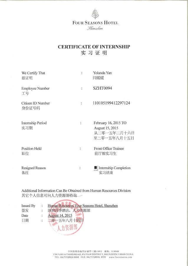 working certificate