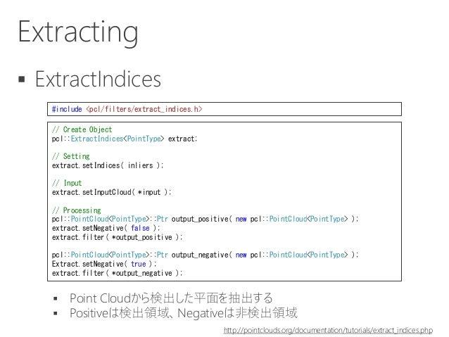 第38回 名古屋CV・PRML勉強会 「Kinect v2本の紹介とPCLの概要」