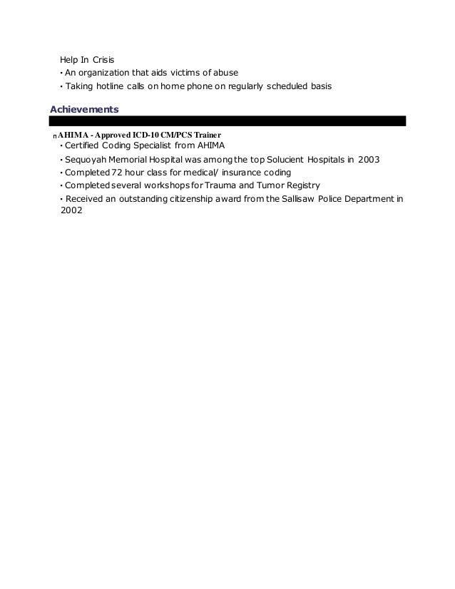 resume 20035377