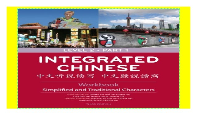 Integrated Chinese Level 1 Part 1 Workbook Pdf