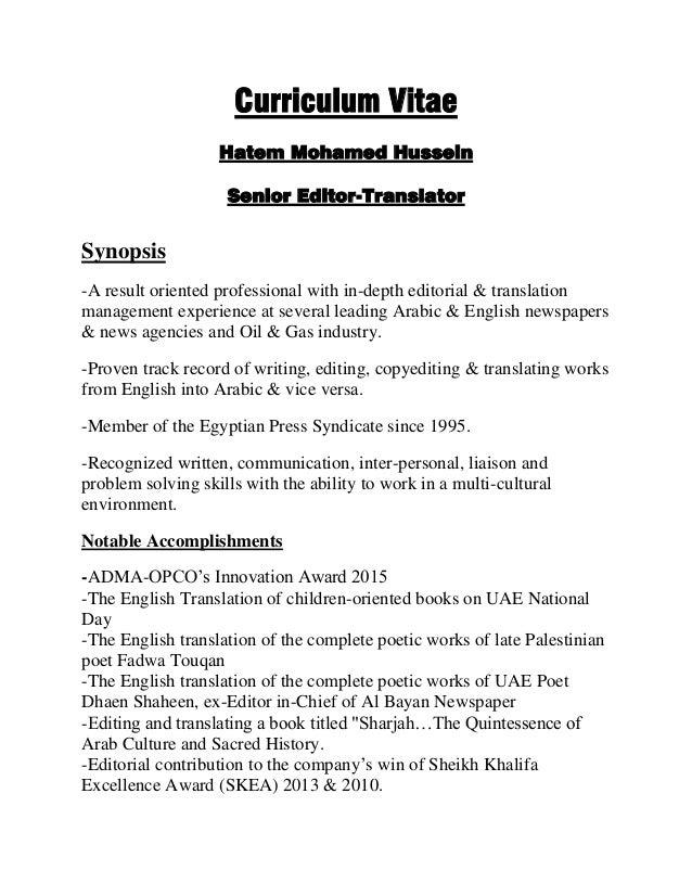 Hatem Hussein-Senior Editor-Translator-CV-