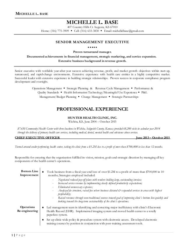 Resume Key Components Example  Resume Components