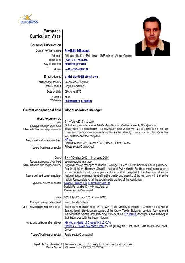 europass cv english download