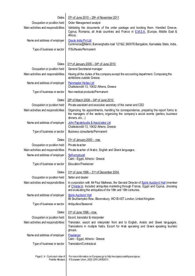Europass English Cv Download Format