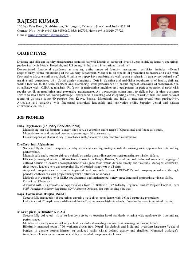 rajesh resume