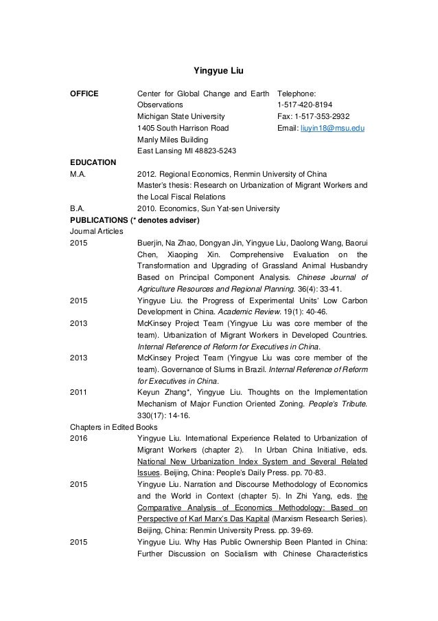 msu申请材料 yingyue liu resume