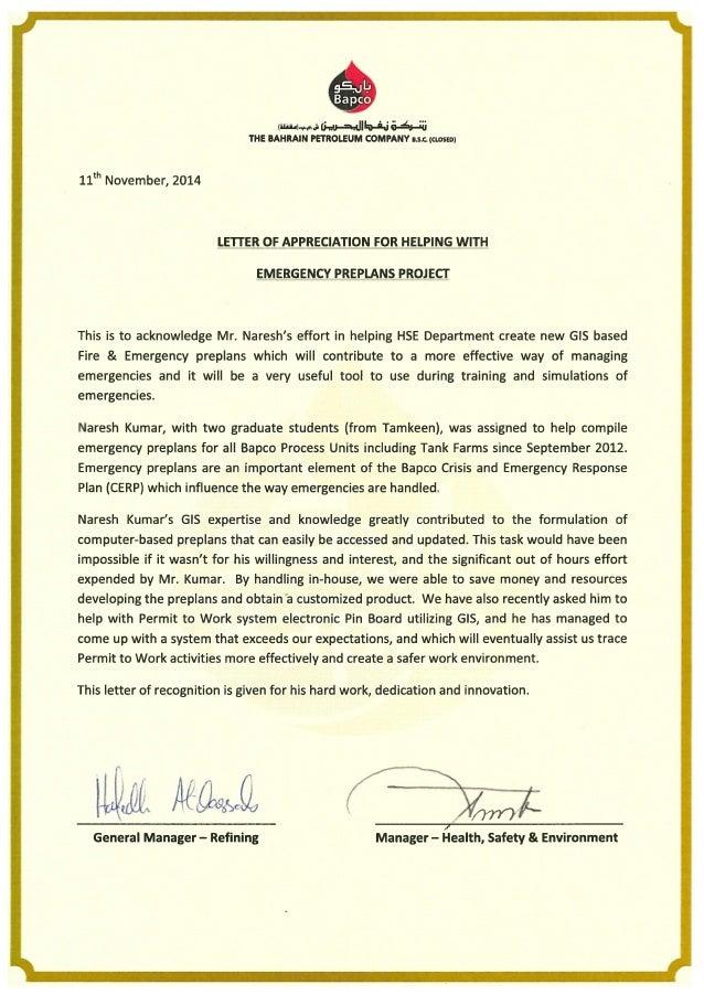 Appreciation letter emergency preplan response system spiritdancerdesigns Image collections