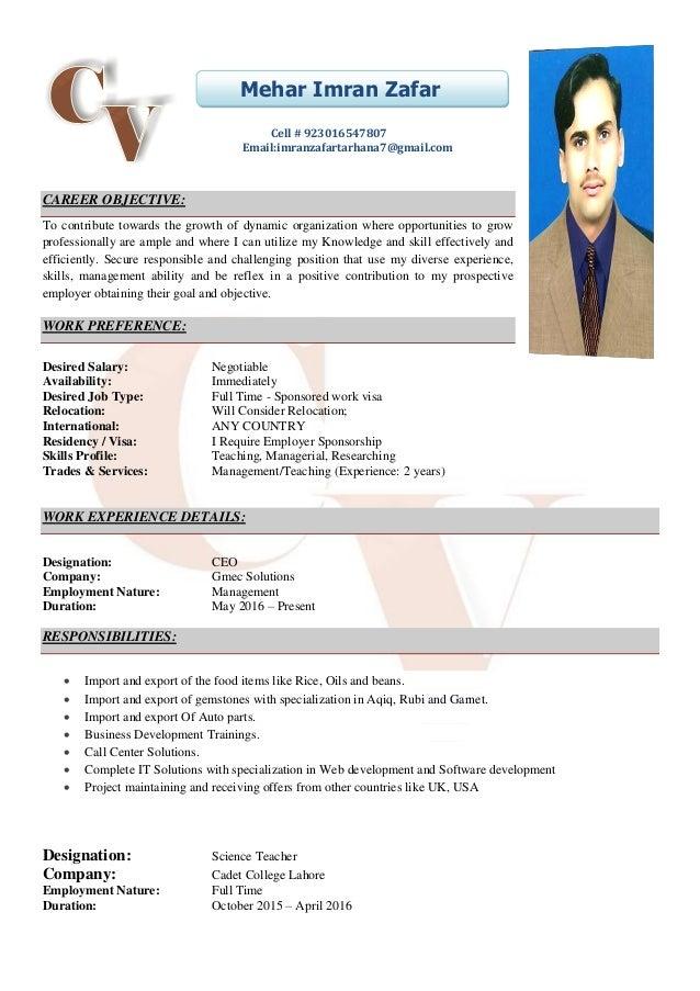 mehar imran imran cv professional format mehar imran zafar cell 923016547807 emailimranzafartarhana7gmailcom career objective - Cv Writing Format