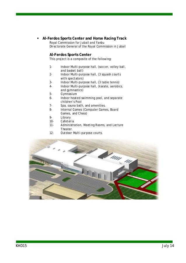 KKHHDD1155 JJuullyy 1144  Al-Ferdos Sports Center and Horse Racing Track Royal Commission for Jubail and Yanbu Directorat...