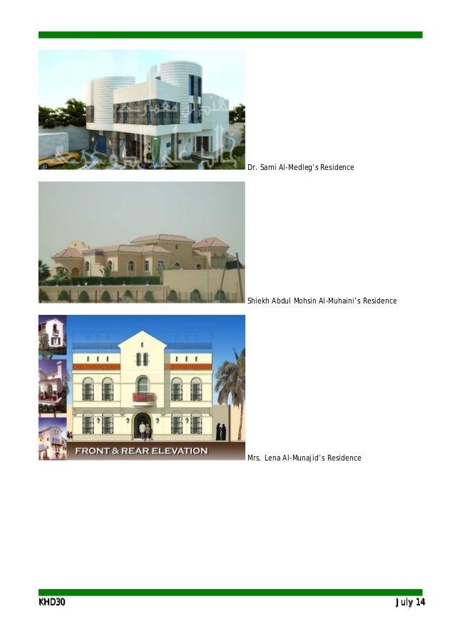 KKHHDD3300 JJuullyy 1144 Dr. Sami Al-Medleg's Residence Shiekh Abdul Mohsin Al-Muhaini's Residence Mrs. Lena Al-Munajid's ...