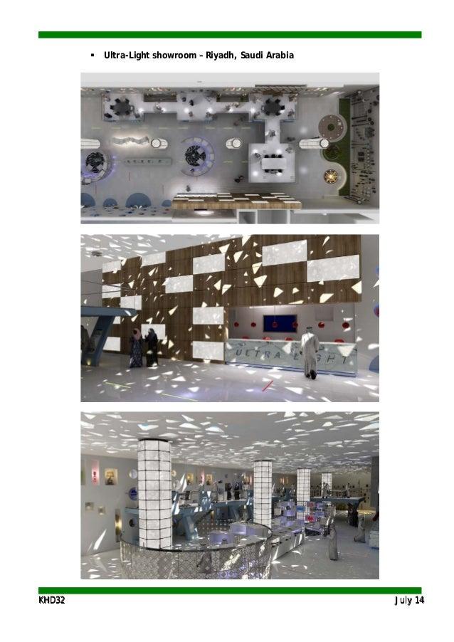 KKHHDD3322 JJuullyy 1144  Ultra-Light showroom – Riyadh, Saudi Arabia