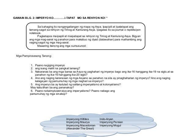 mga trivia tungkol sa timog asya Pinakamakasaysayang kontinente ang asya bukod sa pinagmulan ito sa ng mga sainaunang kabihasnan,  nagsimula sa lam bak ng indus river sa timog asya.