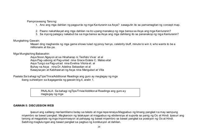 Pamprosesong Tanong: 1. Ano ang mga dahilan ng pagpunta ng mga Kanluranin sa Asya? sasagutin ito sa pamamagitan ng concept...