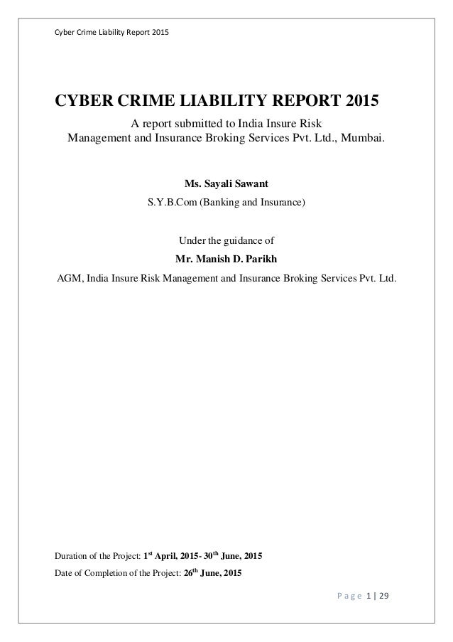 Cyber crime liability report