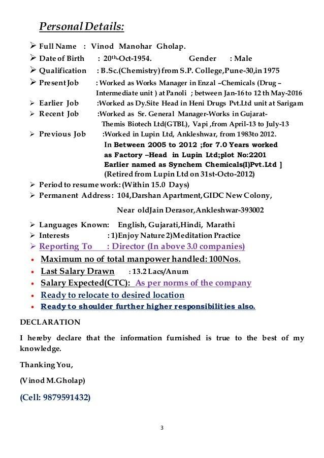 Cover Letter U0026C.V. Of Vinod Gholap
