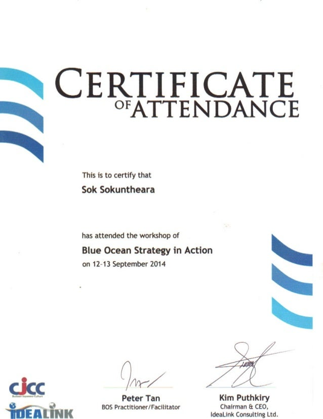 certificate of completion pdf