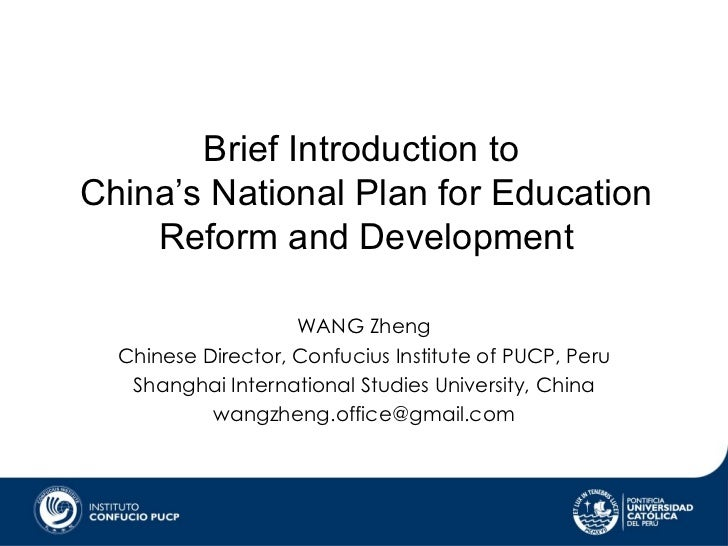 3 brief intro to china's plan for education reform and development