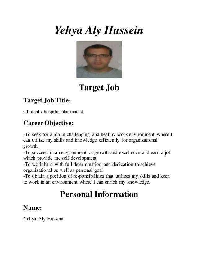 pharmacist career objective
