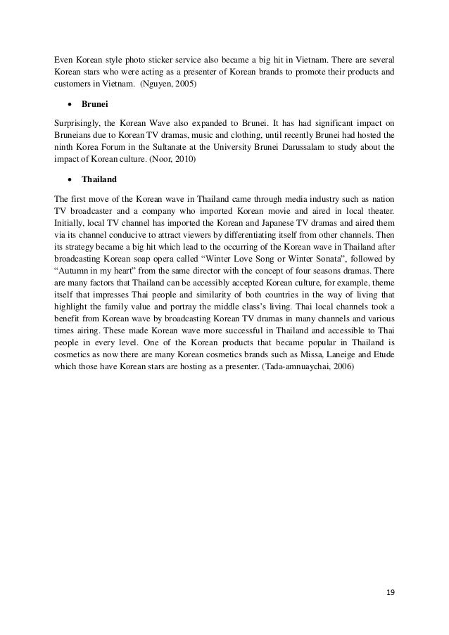 hook of essay forest in kannada