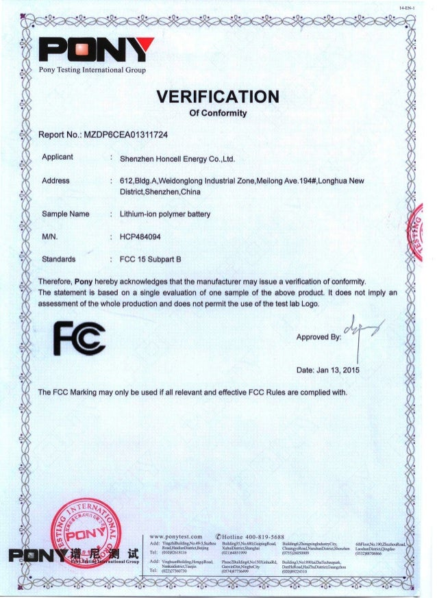 Fcc Certification Of Honcell Energy