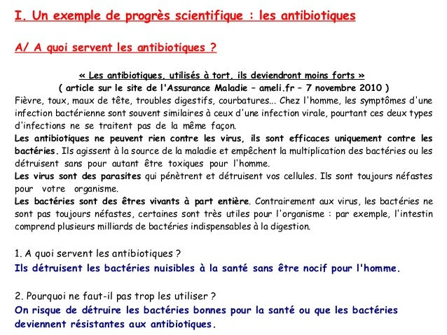 Message d'intro site de rencontre
