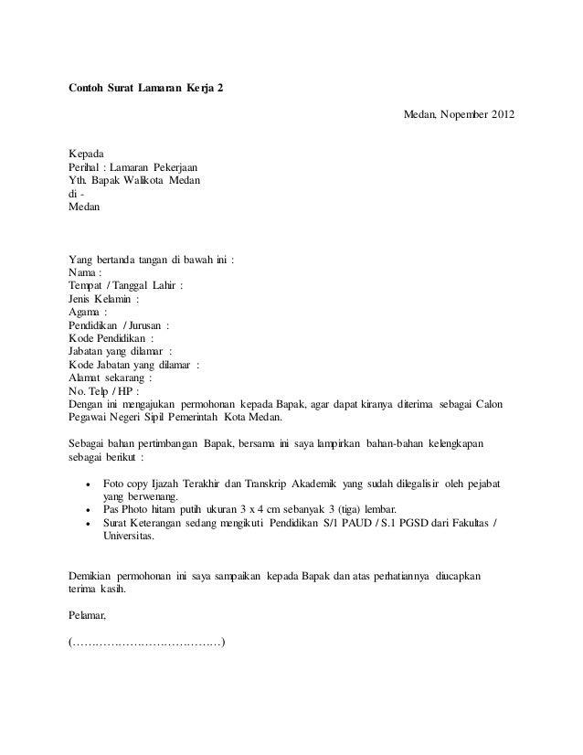 3 contoh surat lamaran honorer di pemerintahan - http