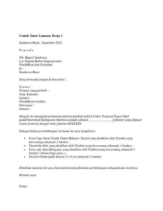 Contoh Surat Lamaran Kerja Ditujukan Ke Dinas Pendidikan