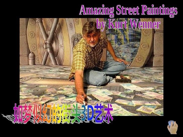 Amazing Street Paintings by Kurt Wenner