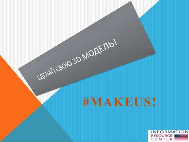 #MAKEUS!