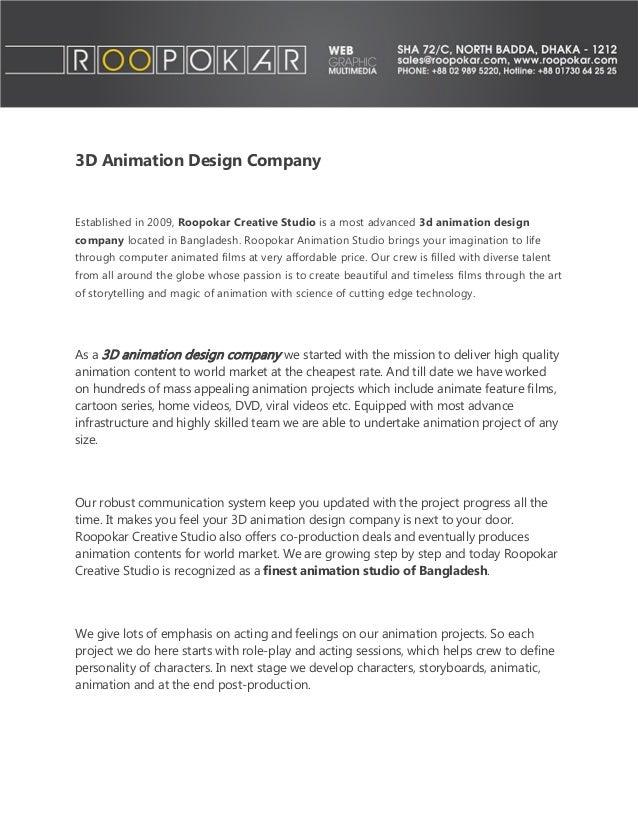 3d-animation-design-company-bangladesh