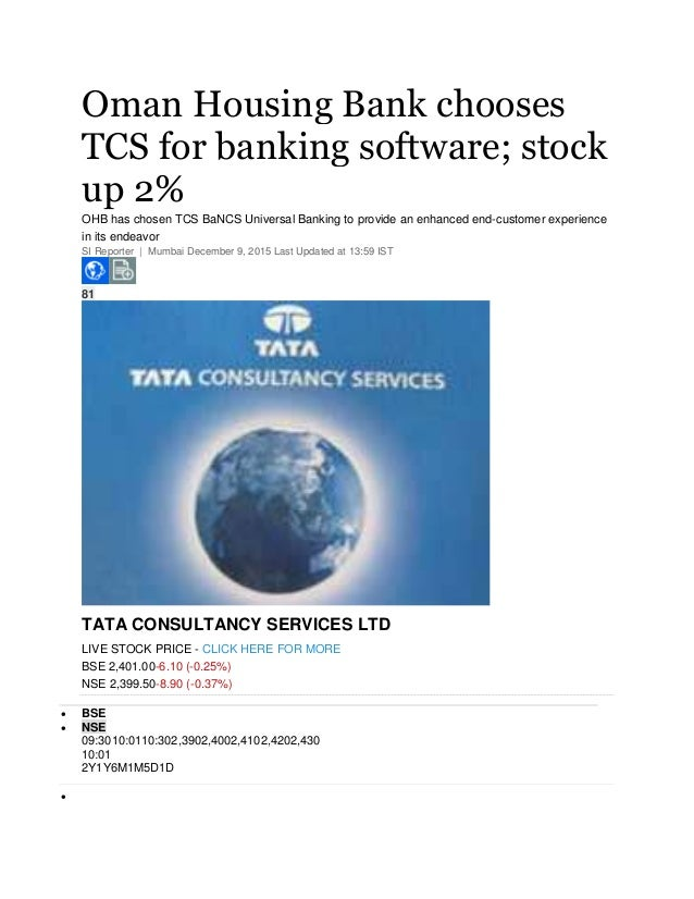 tcs share price nse