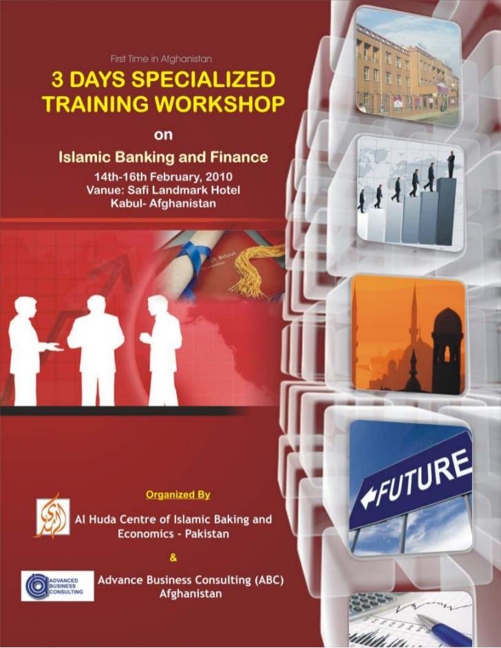 3 days specialized training workshop on islamic banking and finance, afghanistan