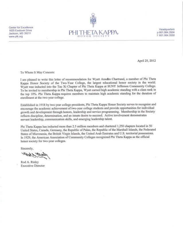 phi theta kappa honor society recommendation letter wc
