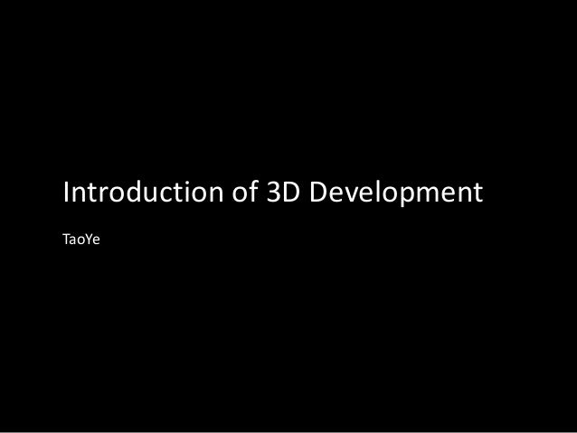 Introduction of 3D Development TaoYe