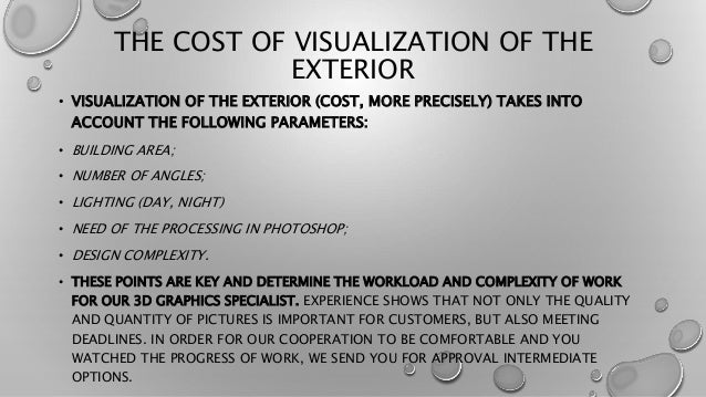 THE COST OF VISUALIZATION OF THE EXTERIOR • VISUALIZATION OF THE EXTERIOR (COST, MORE PRECISELY) TAKES INTO ACCOUNT THE FO...