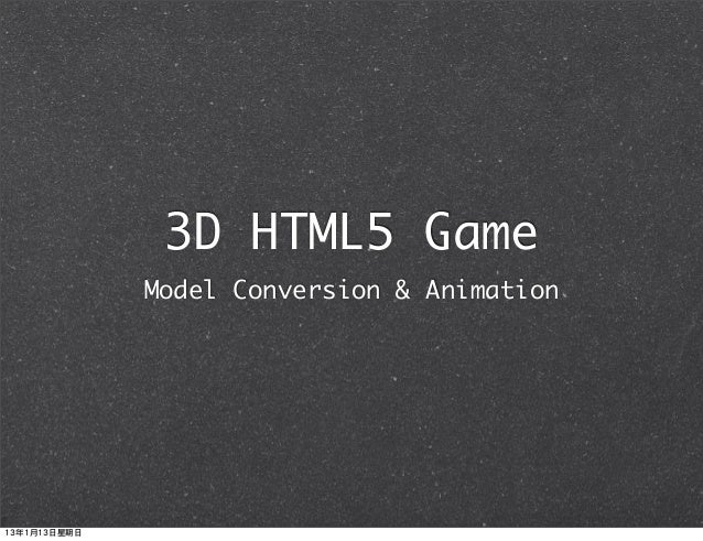 3D HTML5 Game              Model Conversion & Animation13年1月13日星期日
