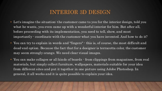 INTERIOR 3D DESIGN • Let's imagine the situation: the customer came to you for the interior design, told you what he wants...