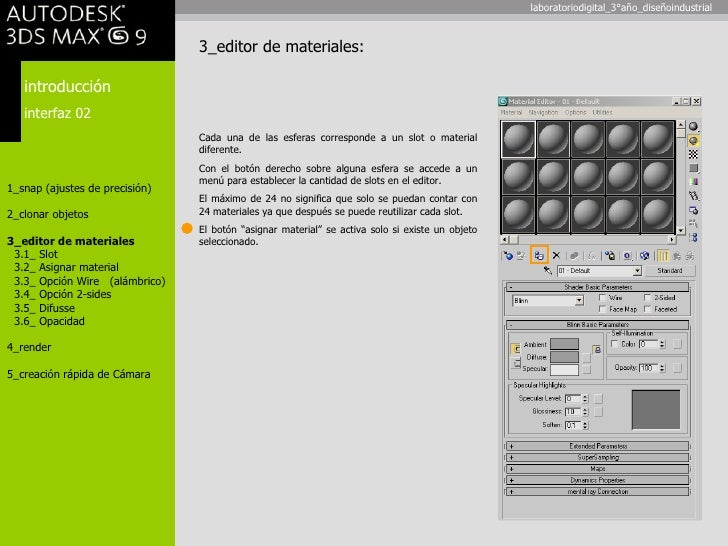 3d Max Interfaz 02