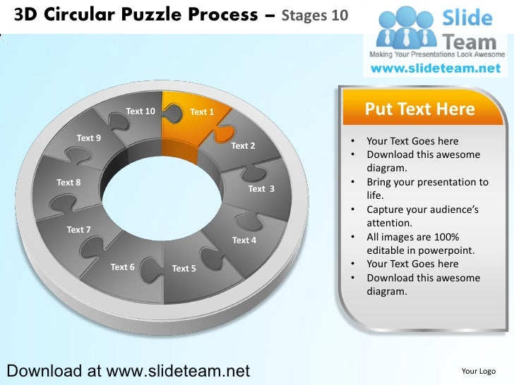 3 d pie chart circular puzzle with hole in center process stages 10 style 3 powerpoint diagrams and powerpoint templates Slide 2