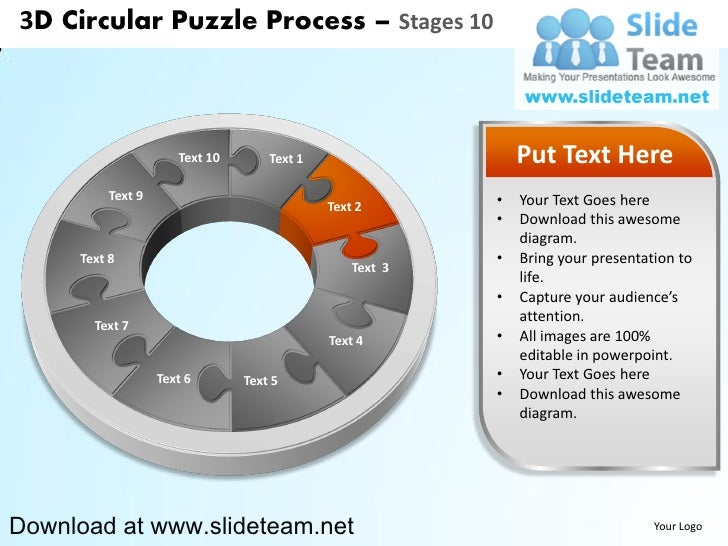 3 d pie chart circular puzzle with hole in center process stages 10 style 3 powerpoint diagrams and powerpoint templates Slide 3