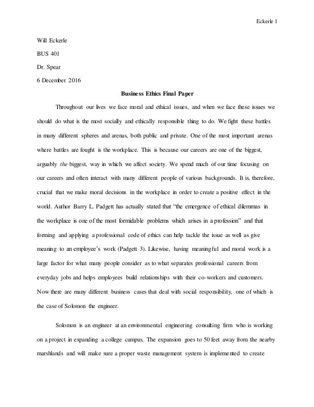 Business ethics essay