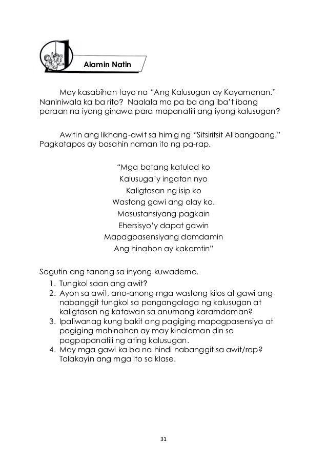 Ang kahulugan ay kayamanan essay Disadvantages of terrorism essay in urdu