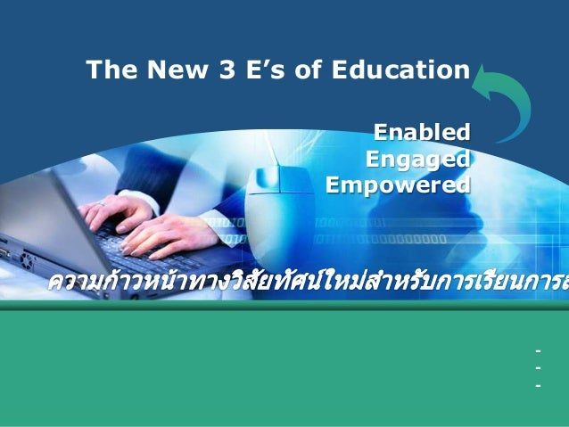 LOGO       The New 3 E's of Education                          Enabled                         Engaged                    ...